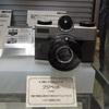 写真歴史博物館『富士フイルム編』