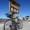 【自転車で冬の青函】2015/2/27-28 下北半島ツーリング