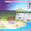 【70】島と飛空都市を行き来する生活