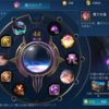 【モバレジェ】今更グールドスキン取得!