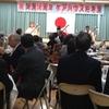 ケアハウス 津軽三味線 生live