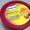 ハーゲンダッツ「安納芋のタルト」はローソン限定!