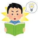 ビジネス本書評ブログ−人生は読書量で決まる