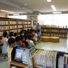 1年生 市民図書室利用ガイダンス