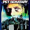 ペット・セメタリー<1989年公開版>