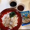 カルディでお買い物 海南鶏飯の素で簡単ランチ