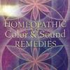 ホメオパシーと色、音のレメディー