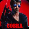 『コブラ』(1986)/初めて観たけど80年代ってもはや時代劇だな、と時の流れを感じた👓