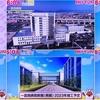 本日放送の名古屋テレビ(メ~テレ)「ドデスカ!」で一宮西病院が紹介されました