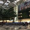 9/9(金)シンガポール到着。オーチャード散策。