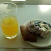 羽田空港カードラウンジの無料朝食ベーグル。競争激化で入手困難に