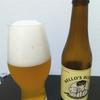 ネロズブロンドが不思議美味い | ベルギー産ビール