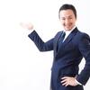 【不動産投資】アパート投資で全国No.1のシノケンのセミナーに行ってみた