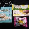 お菓子祭り!お盆や夏休みやコロナの関係か!?新商品がまたも激減!