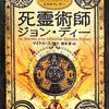 ◆アルケミストシリーズ(完結)
