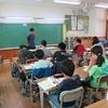 6年生:国語 宮沢賢治の世界