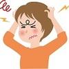 エンドキサンパルス療法(入院16~21日目)