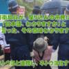 辺野古ゲート前ひき逃げ事件 ③ 辺野古で防衛局職員が抗議する市民に「日本語、分かりますか」と日本語で言う - ネトウヨと連携し、ネトウヨ化する日本の公務員ここにあり。