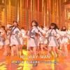 【動画】AKB48がうたコン(11月27日)に出演!「NO WAY MAN」を披露!