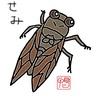 夏のプール(スーパー雑記)20170712