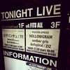 イベント:HOLLOWGRAM PRESENTS『PHOTON SPREAD』@名古屋 ell FITS ALL