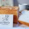 あいわパン @横浜高島屋 米粉100%パン屋さんが作るグルテンフリー食パン