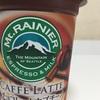 カカオの豊潤な香り「マウントレーニア カフェラッテ チョコレートカプチーノ」