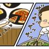 新婚旅行でハワイへ行くゾ【本編⑨】〜憧れの地、ホールフーズマーケットに行く〜