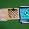 将棋対チェス対オセロ ボードゲーム異種対決