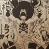 ワンピースブログ[三十三巻] 第313話〝MAIN EVENT〟