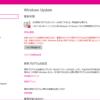 Windows Update KB4022725 適用したら不安定になるんだけど