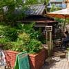 中野にある二軒長屋の古民家カフェ「モモガルデン」が居心地最高だった