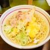 青葉区木町通近くにできた 仙台初「立ち食いラーメン」とは?