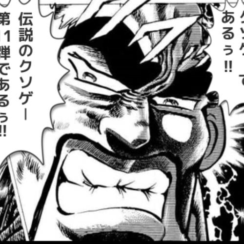 【ファミコン世代の名作(迷作!?)ゲーム】伝説のクソゲー「タッチ」編