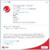 続・ウイルスバスター クラウド 15.0
