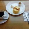 Café星雲
