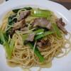 自家製ベーコンと小松菜のスパゲティ