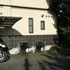 へなちょこGSライダーが行く旅日記 バイク旅について思うこと