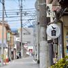 岐阜県観光大使の観光客募集のお知らせ~正直な宿は好きです~