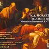 サヴァールのモーツァルト:レクィエム、フリーメーソンのための葬送音楽、シビラの歌