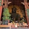 【大仏】東大寺の大仏を初めて見た。強い。
