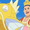 「カスキング」オードリー春日俊彰 アニメ『ポケットモンスター』に出演が決定!6月28日(日)放送