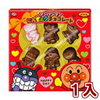 幼稚園児向けのバレンタインチョコは、「アンパンマン」とか「妖怪ウォッチ」とかのキャラクター系が無難な気がする。