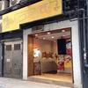 ずっと気になっていた麺料理専門店『Noodle Stand』へ。銅鑼湾。