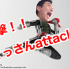 Goodsun Attack 2021 その31