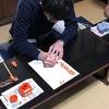 お寺カフェin金剛寺で歌舞伎文字・勘亭流を習う