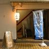 【今週のラーメン2631】 麺屋 正路 (東京・荻窪) 味噌らーめん