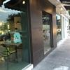 モルディブのローカル島マレで行きたいレストランカフェはここ!オシャレなお店が意外に多くてびっくりしました