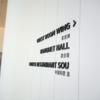 大幅リニューアル!大磯プリンスホテル「THERMAL SPA S.WAVE」を中心にホテルの感想を伝えたい。