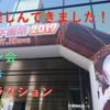最高の思い出になった!「MF文庫J 夏の学園祭2019」レポート!